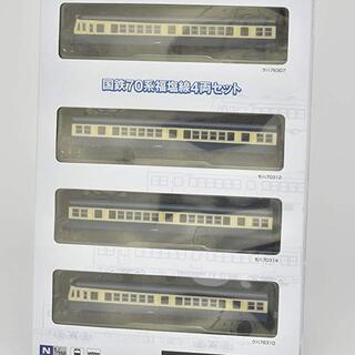 トミー(TOMMY)の国鉄 70系 福塩線 4両セット 鉄道コレクション(鉄道模型)