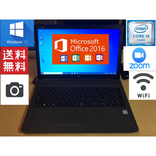 HP - Windows10 ハイスペックノートPC Core-i5 Ms-Office