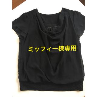 リフレクト(ReFLEcT)のRefLect シフォンカットソー (カットソー(半袖/袖なし))