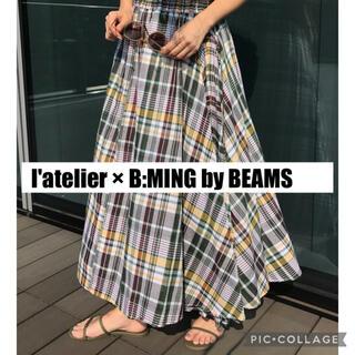 ビームス(BEAMS)のスカート(ロングスカート)