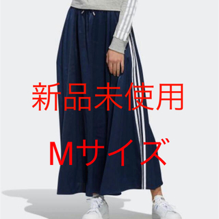 新品未開封 アディダス スカート ロングスカート ネイビー M(ロングスカート)