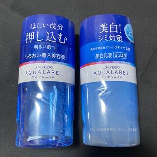 AQUALABEL - 資生堂 アクアレーベル 美容液、美白乳液