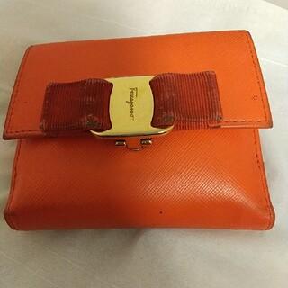 サルヴァトーレフェラガモ(Salvatore Ferragamo)のFerragamo 汚れあり ヴェラ 財布(財布)