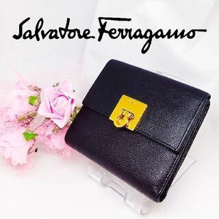 フェラガモ(Ferragamo)の美品☆Ferragamo◼️フェラガモ2つ折財布(財布)