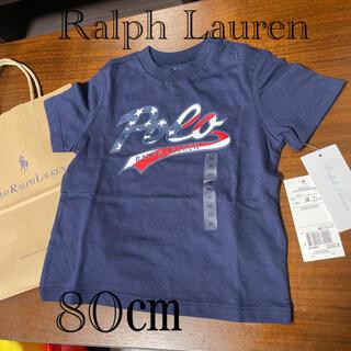 ラルフローレン(Ralph Lauren)の新品 ラルフローレン Tシャツ 80センチ ロゴ 赤 紺 ポロ キッズ ベビー(シャツ/カットソー)