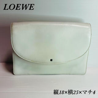 ロエベ(LOEWE)のロエベ レザー クラッチバッグ ホワイト(クラッチバッグ)