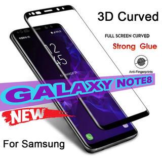 ギャラクシー(Galaxy)のGALAXY NOTE8 強化保護ガラス ギャラクシーノート8 ④(保護フィルム)