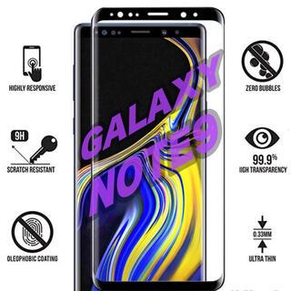 ギャラクシー(Galaxy)のGALAXY NOTE9 強化ガラスフィルム ギャラクシーノート9 ❷(保護フィルム)