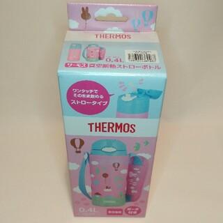 THERMOS - ★ポーチ付き★ サーモス 真空断熱ストローボトル 0.4L ライトピンクが可愛い