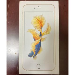 アイフォーン(iPhone)のiPhone6S Plus 箱 充電コード アダプター(その他)