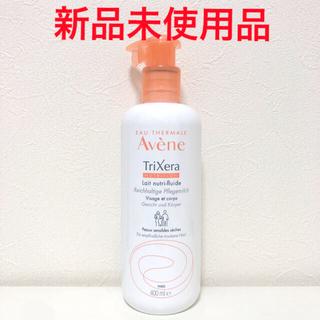 Avene - 【新品】アベンヌ トリクセラNT フルイドミルク  400mL