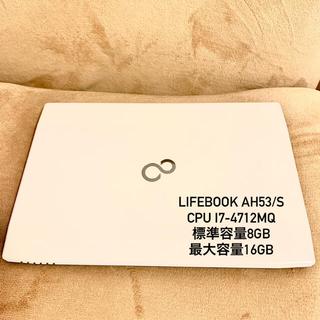 富士通 - 富士通LIFEBOOK AH53/s
