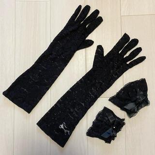 クレアーズ(claire's)の【2点セット】 クレアーズ レース手袋 カフス お袖留め ブラック 黒 ゴスロリ(その他)