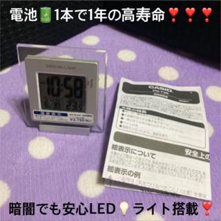 カシオ(CASIO)の最終値下 CASIO 置時計 温度計 日付 カレンダー アラーム LED 搭載(置時計)