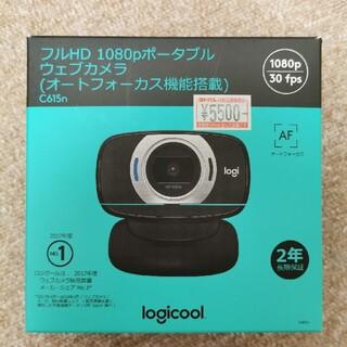 フルHDウェブカメラ logiccol C615N(PC周辺機器)