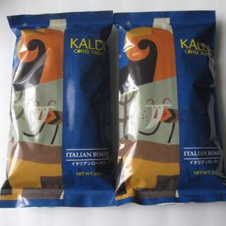 KALDI - KALDI◆イタリアンロースト◆2袋  《カルディコーヒー》  深煎り
