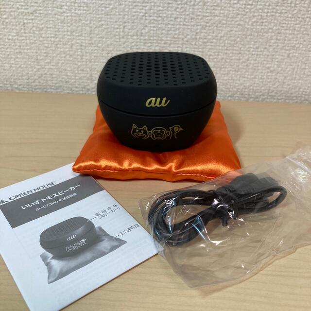 au(エーユー)のいいオトモスピーカー au  三太郎 スマホ/家電/カメラのオーディオ機器(スピーカー)の商品写真