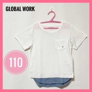 グローバルワーク(GLOBAL WORK)のGLOBAL WORKグローバルワーク✨Tシャツ✨110 子供服白ドットブルー(Tシャツ/カットソー)