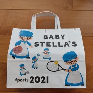 期間限定価格 ステラおばさんのクッキー ベイビーステラのスポーツ応援バッグ(菓子/デザート)