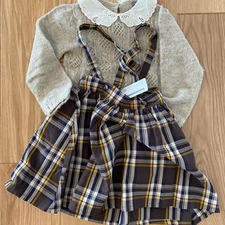 キャラメルベビー&チャイルド(Caramel baby&child )のtocoto vintage 20aw セット✿(スカート)