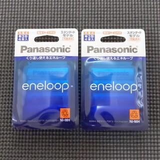 パナソニック(Panasonic)のパナソニック エネループ 単3形 充電池 8本(日用品/生活雑貨)