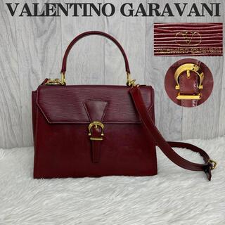 valentino garavani - 美品♡ヴィンテージ♡ヴァレンティノ ガラバーニ レザー 2wayバッグ ボルドー