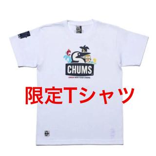 CHUMS - CHUMS×ORION コラボTシャツ ホワイト Mサイズ 未開封