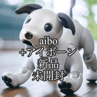 ソニー(SONY)の【値引き中】新品未開封 aibo+アイボーン アイボリーホワイト(その他)