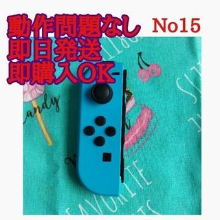 switch ジョイコン 完動品 ネオンブルーL(家庭用ゲーム機本体)