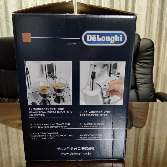 DeLonghi(デロンギ)のデロンギコーヒーメーカー スマホ/家電/カメラの調理家電(コーヒーメーカー)の商品写真