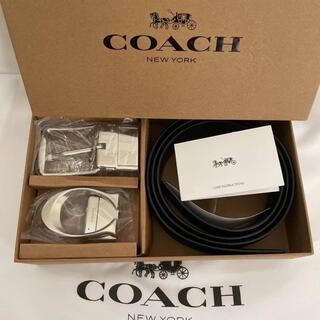 コーチ(COACH)の【新品、正規品】COACH コーチ ベルト バックル2つ付き F55157(ベルト)