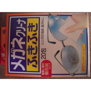 コバヤシセイヤク(小林製薬)のメガネクリーナー ふきふき(日用品/生活雑貨)