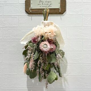 ドライフラワースワッグ ウエディングブーケ 誕生日ギフト 玄関インテリア 花束(ドライフラワー)