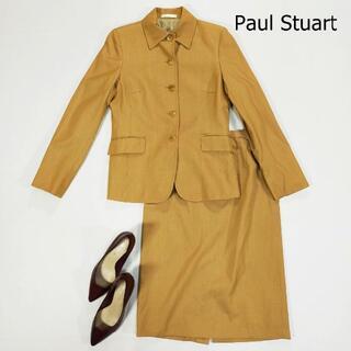 ポールスチュアート(Paul Stuart)のポールスチュアート セットアップ サイズ9 M ベージュ 三陽商会 ひざ丈(スーツ)