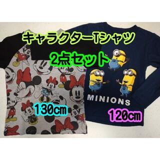 ミニオン - ミニオンズ & ミニーマウス 120・130センチ 長袖 Tシャツ 2点セット