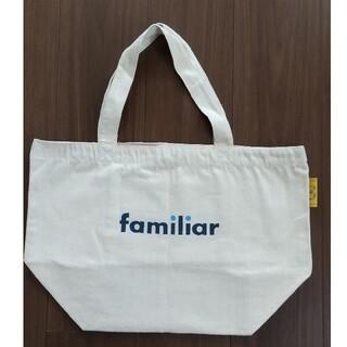 familiar - *新品*ファミリアトートバッグ非売品