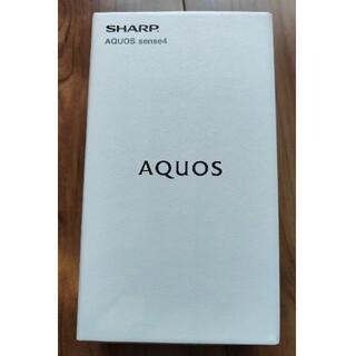 AQUOS - 新品未使用 SH-M15 ライトカッパー シャープ simfree端末