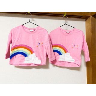ネクスト(NEXT)の双子 ネクスト ロンT 86サイズ 2枚セット(Tシャツ)