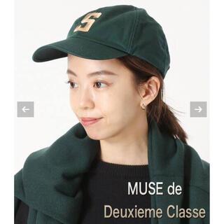 ドゥーズィエムクラス(DEUXIEME CLASSE)のMUSEdeDeuxieme Classe【REMI RELIEF】ロゴキャップ(キャップ)