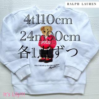 Ralph Lauren - 限定価格 24m90cm ラルフローレン  新作 トレーナー ベア