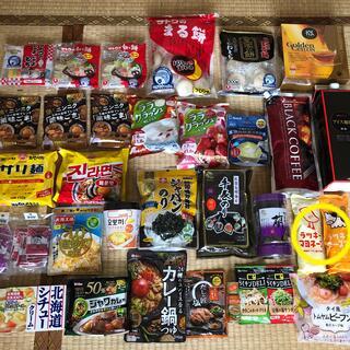 ハウス食品 - 半額以下‼️お得‼️ 詳細→6枚目〜・食品 まとめ売り 食品 詰め合わせ セット