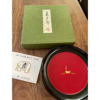 象彦「鹿 日の出菓子盆」(その他)