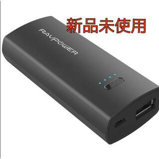 Softbank - 未使用 RAVPower モバイルバッテリー ブラック 5200mAh