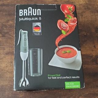 BRAUN - ブラウン Multiquick 5