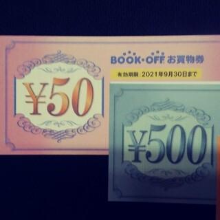 ブックオフ 株主優待 6000円分 おまけ 600円分 (その他)