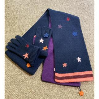 familiar - ファミリア マフラー・手袋セット