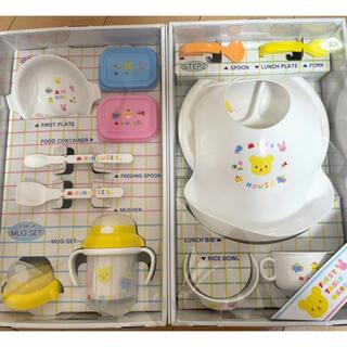 ミキハウス(mikihouse)のミキハウス mikihouse  テーブルウェアセット(離乳食器セット)