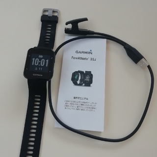 ガーミン(GARMIN)のガーミン35J GARMIN ForeAthlete 35J(トレーニング用品)