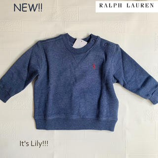 ラルフローレン(Ralph Lauren)の新作 ラルフローレン 裏起毛 トレーナー ヘザーブルー 80(トレーナー)