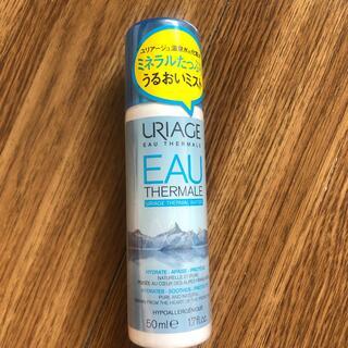 ユリアージュ(URIAGE)のユリアージュ ウォーター(50ml)(化粧水/ローション)
